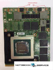 Ремонт видеокарт на ноутбуках MSI